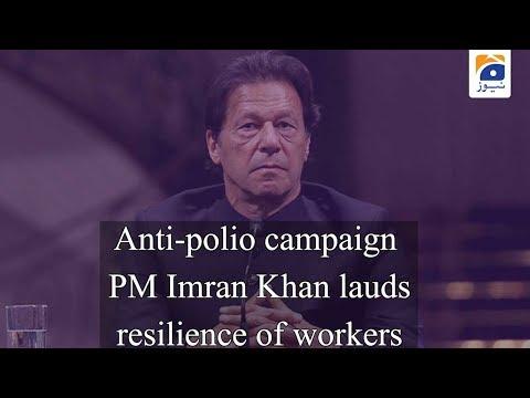 PM Imran Khan Speech Today | 13th December 2019