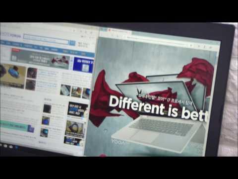 활용성 한층 높인 대화면 노트북, 레노버 아이디어패드 330-17ICH 더블액션 W10