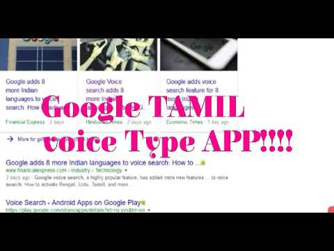 How to add Google TAMIL voice Type APP!!!!