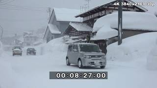 Extreme Snow Winter Weather Japan 2017 /18 4K Stock Footage Reel thumbnail