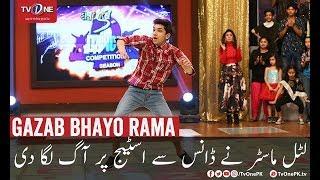 Little Master Ne Dance Se Stage Per Aag Laga Di   Aap Ka Sahir Dance Compititon Season 2