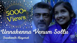 Unakkenna Venum Sollu - Karaoke Cover by Sreekanth