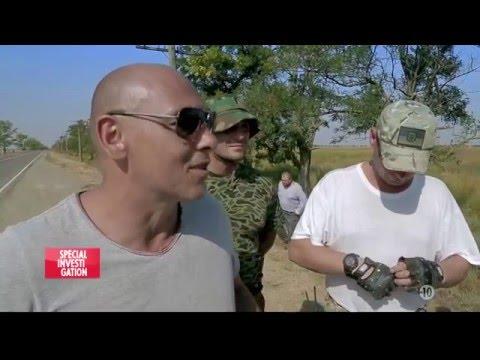 украина маски революции шарий