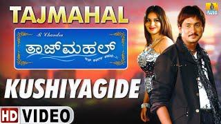 Kushiyagide - HD Video Song | Tajmahal - Movie | Kunal Ganjawala | Ajay, Pooja | Jhankar Music