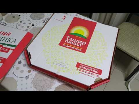 Не покупайте ташир пицца