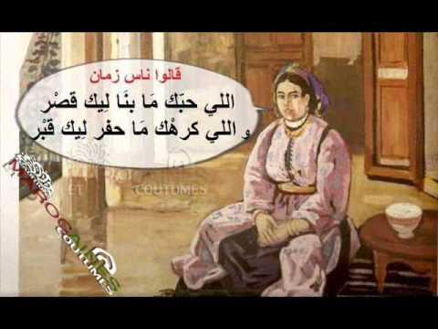 قالوا ناس زمان الجزء الرابع     - YouTube