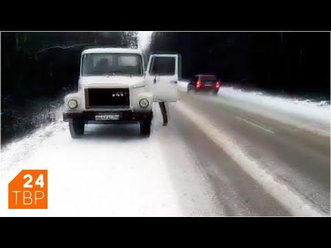 Горе-ассенизатору не дали уйти   Происшествия   ТВР24   Сергиев Посад