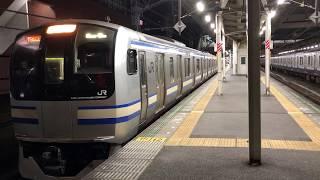 E217系クラY-51編成+クラY-131編成千葉発車