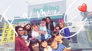 Vlog 7 TRIP TO KUMAMOTO DAY 1 2 VLOG BONDING WITH FAMILY Shea Vlogs