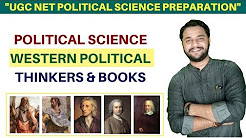 UGC NET Political Science | Western Political Thinkers & Books | List of Philosopher