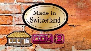 VLOG - Швейцария в Шымкенте, Дом2, Вечерний БЕШ.