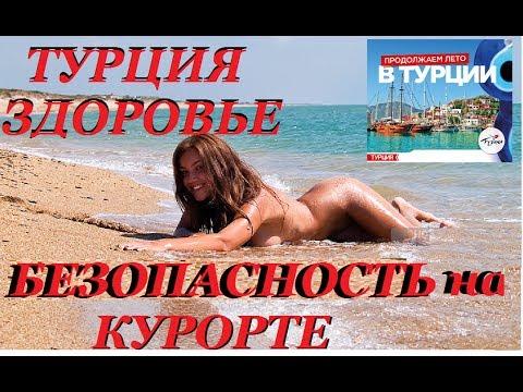 секс туризм в анталии-пд1