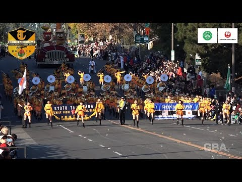 KYOTO TACHIBANA HIGH SCHOOL GREEN BAND - ROSE PARADE 2018
