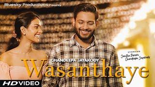Wasanthaye - Chandeepa Jayakody