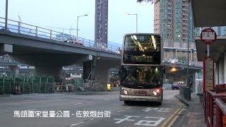 Hong Kong Bus KMB 3ASV122 @ 11 九龍巴士 Volvo Super Olympian 宋皇臺公園 - 佐敦炮台街