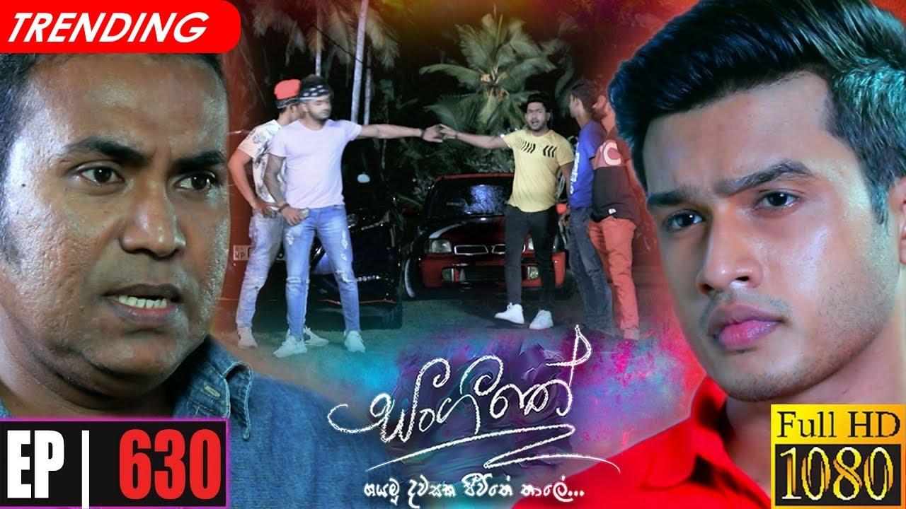 Download Sangeethe   Episode 630 21st September 2021