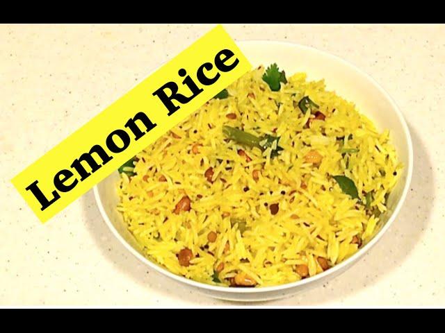 Lemon Rice Recipe | Lemon Sadham | Nimmakaya Pulihora | Nimbu Chawal