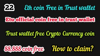 88,888 Eth Coin free in Trust wallet & how to claim & how to sell free coins?