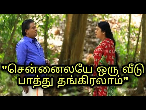 Mouna Ragam 2 Today Episode Preview Promo   25.08.2021   Vijay Tv Serial Review By Idamporul