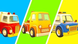 Машинки все серии подряд - Машины помощники - Сборник