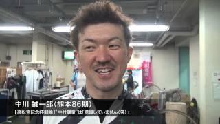 輪界の中村獅童こと中川誠一郎(36)がぶっこ抜く。髪を伸ばせば浅野...