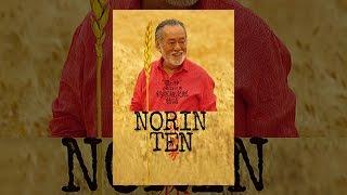 NORIN TEN~稲塚権次郎物語 thumbnail