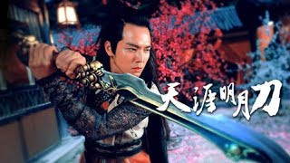 2019 Chinese New fantasy Kung fu Martial arts Movies - New Chinese fantasy action movies ##1