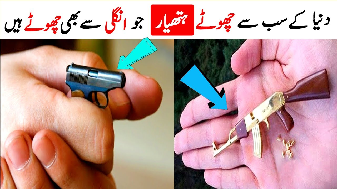 10 The most Tiniest Weapons That Really Work!