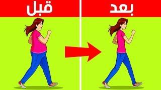 كيفية الصيام: طريقة سهلة لإنقاص الوزن دون تمارين