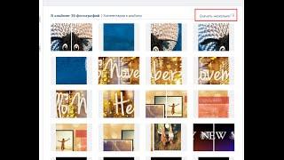 Как скачать музыку vkontakte(Vrit.me - удобное расширения для скачивания любых видов файлов vkontakte - музыки (аудио), видео (фильмы), фотографии..., 2015-08-19T05:06:59.000Z)