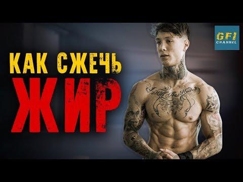 Как Убрать Жир С Живота (ЭКСТРЕМАЛЬНЫЙ СПРСОБ!!)