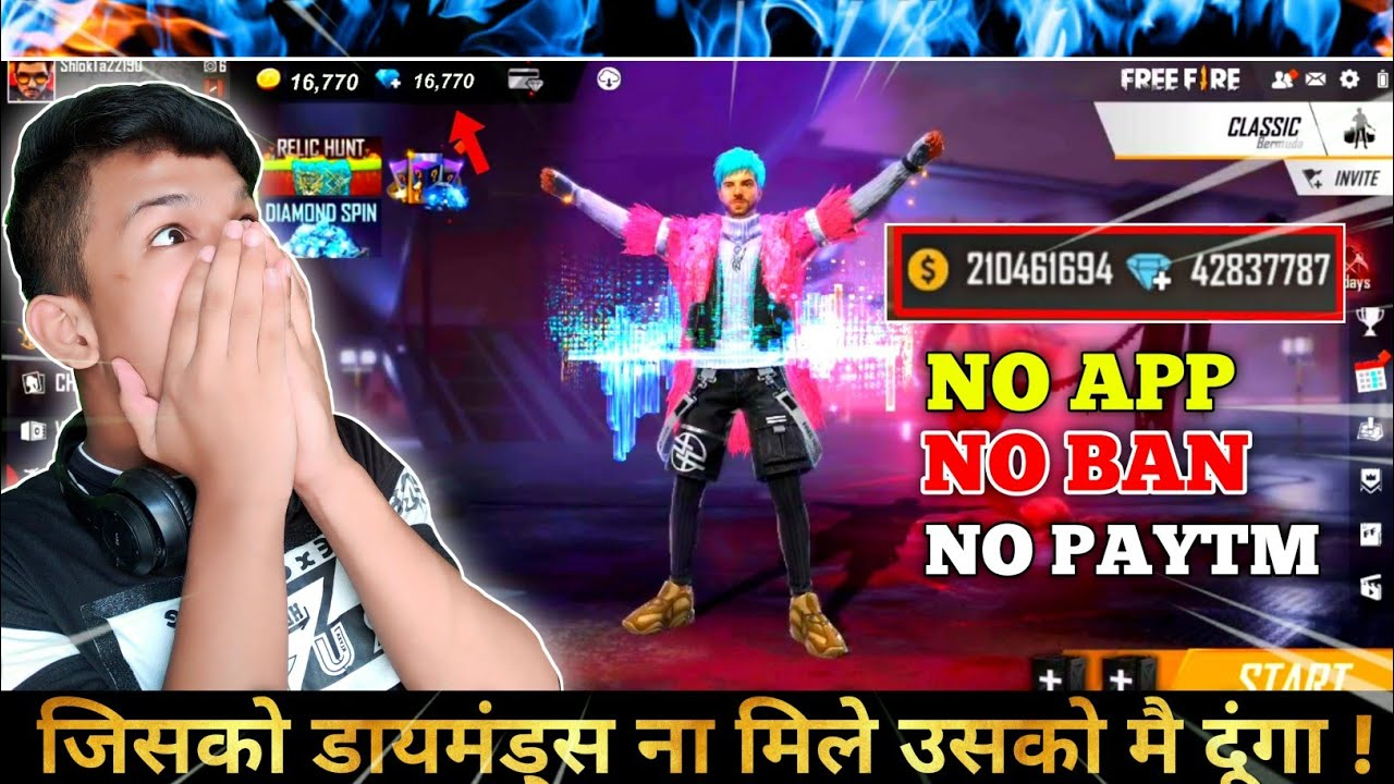 Get 25000 Diamonds Free In Free Fire Unlimited Diamonds No App No Paytm Trick 2020 Youtube