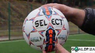 Мяч для футзала Select Futsal Master 2016 белый(, 2016-01-15T11:09:36.000Z)