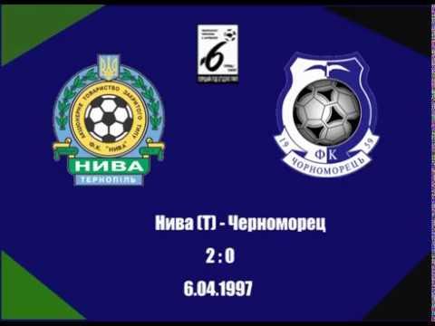 ChernomoretsOfficial: Нива (Т) - Черноморец 2:0