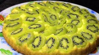 Пирог перевертыш с киви . Как приготовить быстро красивый и очень вкусный пирог .