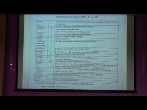 [บันทึกการสอน] จัดสอนเสริมภาษาอังกฤษสำหรับนักเรียนที่จะสอบชิงทุนไปศึกษาต่อต่างประเทศ