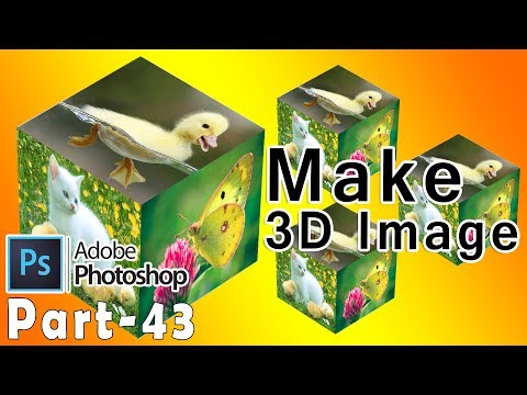 How to make 3d in photoshop 7.0