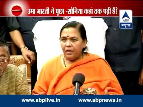 Sonia should reveal her qualification first: Uma Bharti on Smriti Irani's education