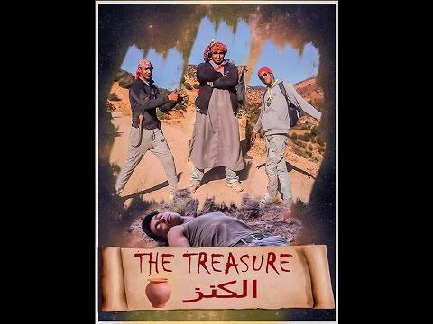 Short Film ''The Treasure'' ''الفيلم الكوميدي القصير ''الكنز