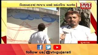 Rajkot જિલ્લા Jail ના દિવાલ પર ૧૦૦ જેટલા વોલેન્ટીયરો અને  ૧૫ જેટલા કેદીની મદદથી ચિત્ર દોરવામાં આવ્ય