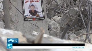 شاهد..سياسة هدم المنازل تزيد غضب الفلسطينيين