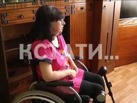 Во время лечения почек в больнице, пациентка получила перелом ...