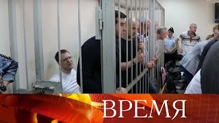 Замоскворецкий суд столицы вынес приговор по делу бывших руководителей Республики Коми.