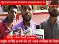 ADBHUT AAWAJ 14 02 2021 रिंकू शर्मा के हत्यारो को फांसी दो आरएसएस बजरंग दल