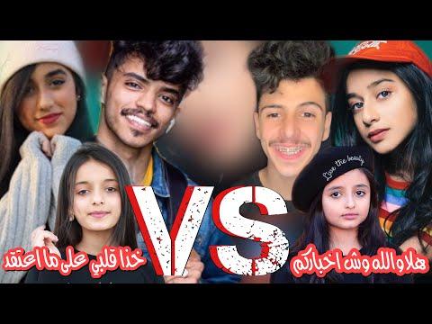 تحدي بين اغنيتين هلا والله وش اخباركم vs خذا قلبي على ما اعتقد مين افضل ميوزكلي