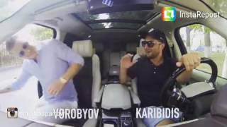 Алексей Воробьев и Демис Каребидис