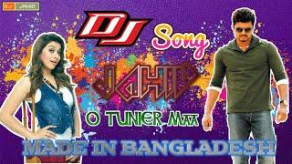 DJ SONG    O Tunir Ma Tomar Tuni Prem Korite Chai    DJ JAHID    NEW DJ SONG-2019