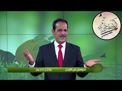 تنحيف الكرش وتنحيف الارداف مع خبير الاعشاب الدكتور حسن خليفة