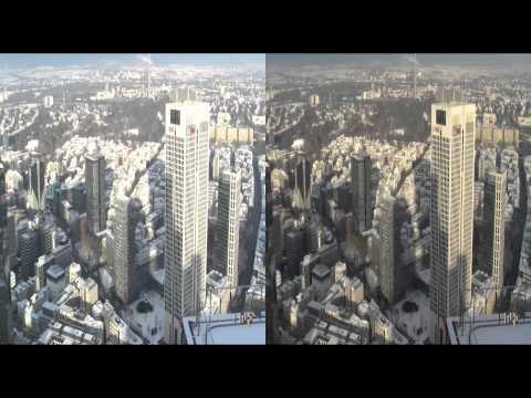 Real 3D: Frankfurt (Main) - MAIN TOWER
