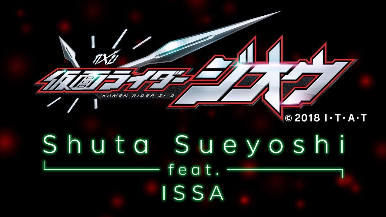 Shuta Sueyoshi - Over